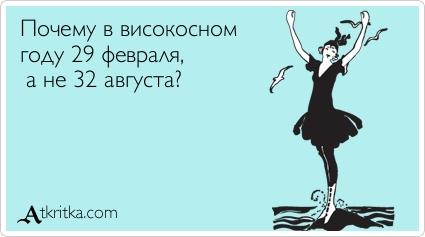 Источник atkritka.com