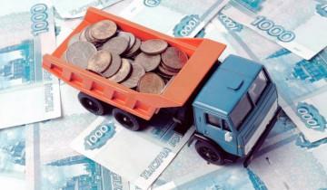 авто и деньги