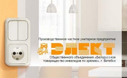Источник: elekt.vitebsk.by