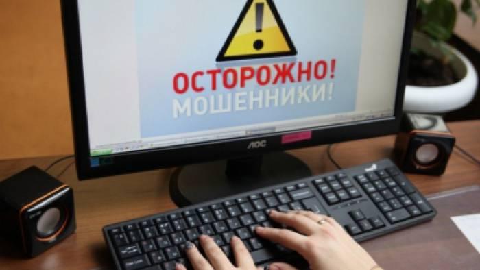 Будьте внимательны! Фото hantimansiysk.monavista.ru