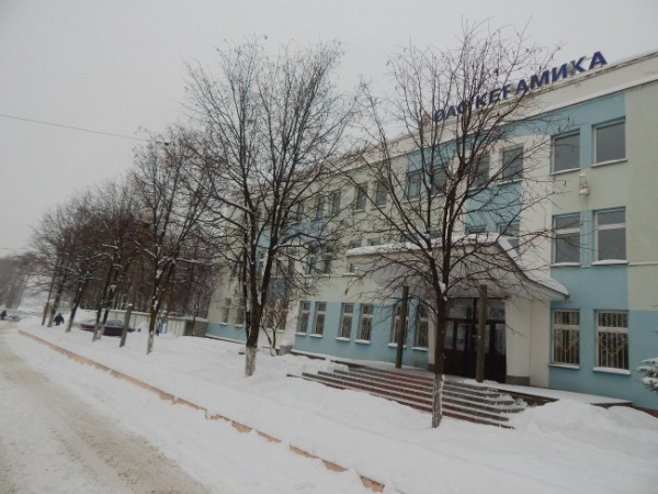 ОАО «Керамика». Фото Евгении Москвиной