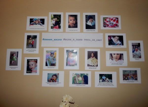 Выставка «Мама, я хочу родиться!». Фото: Евгения Москвина