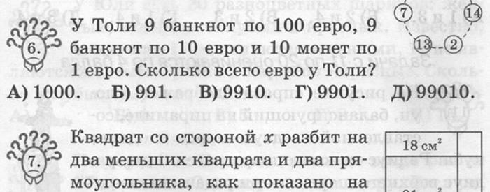 zadacha02