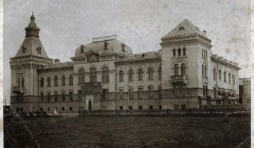 Витебск, поземельно-крестьянский банк