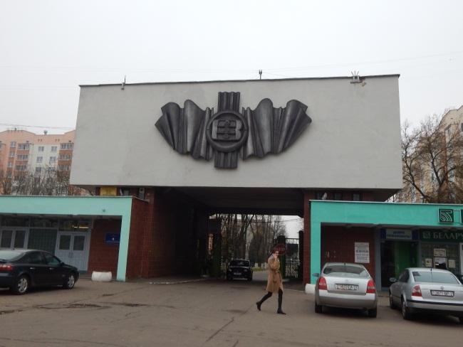 ОАО «Знамя индустриализации». Фото: Евгения Москвина.