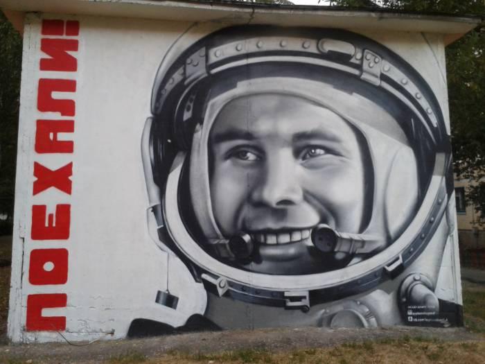 Гагарин прописался в Витебске. Фото: Аля Покровская