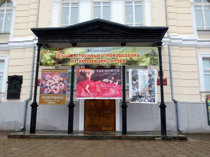 Художественный музей ждет посетителей! Фото: Аля Покровская