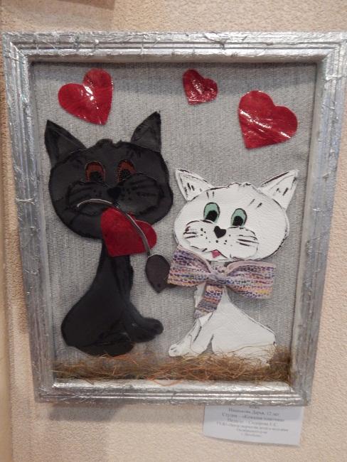 выставка кошки