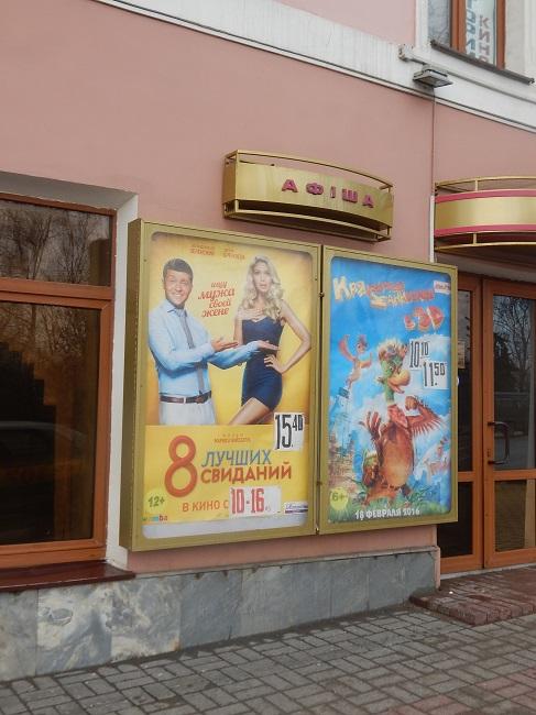 дом кино