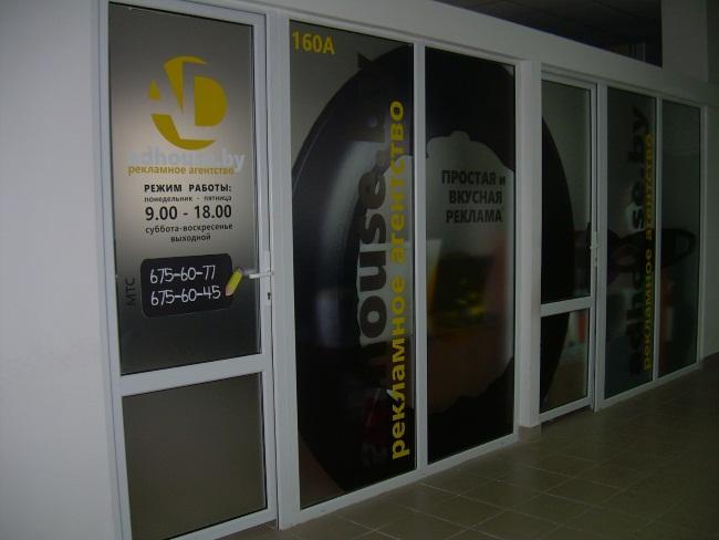 реклама в лифте, рекламное агентство в Витебске, ТЦ Мега