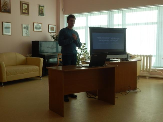 дмитрий бибиков, лекция по урбан дизайну, научно-техническая библиотека