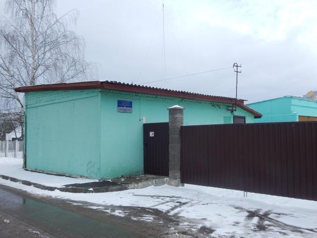 Витебск, метеостанция, улица Лазо, метеорологи