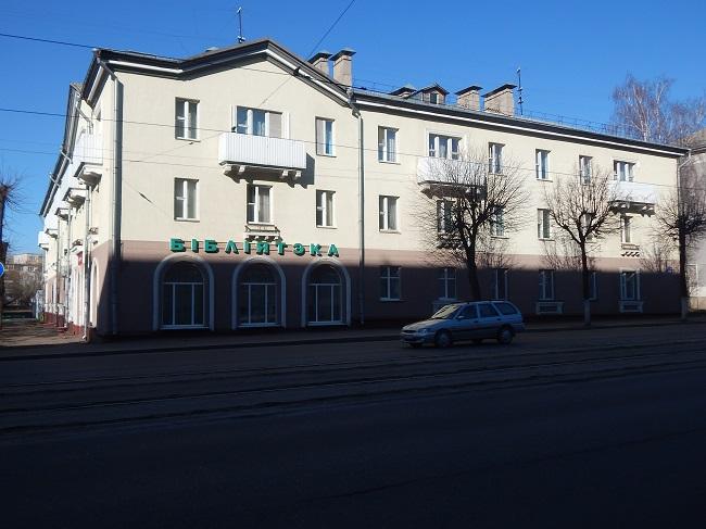 улица горького, библиотека имени Пушкина, Марковщина