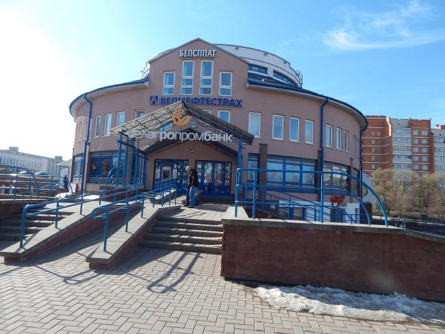 белагропромбанк, витебск, банк в витебске