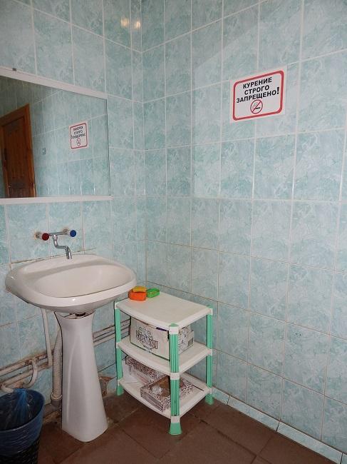туалет, библиотека Ленина, запрет на курение