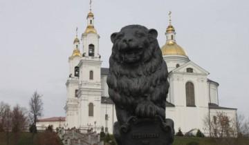 витебск, успенский собор, пушкинский мост, скульптура льва
