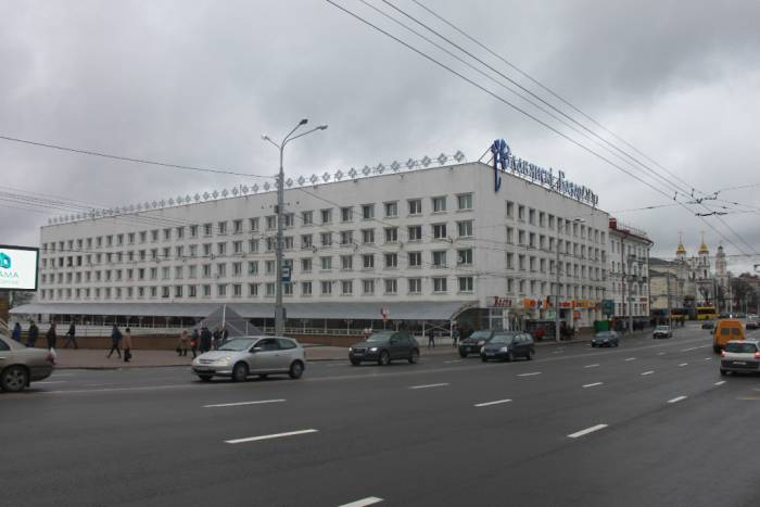 """витебск, """"синий дом"""", центр"""