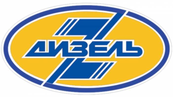 Логотип_хоккейного_клуба_дизель_пенза