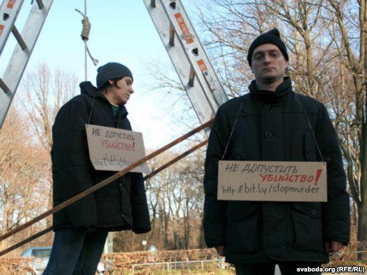 пикет, Германия, посольство, Беларусь, Корженевский