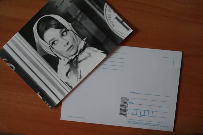 Карточки для посткроссинга. Фото Анастасии Вереск