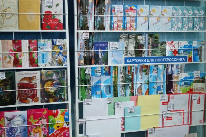 Стенд в отделении почты. Фото Анастасии Вереск