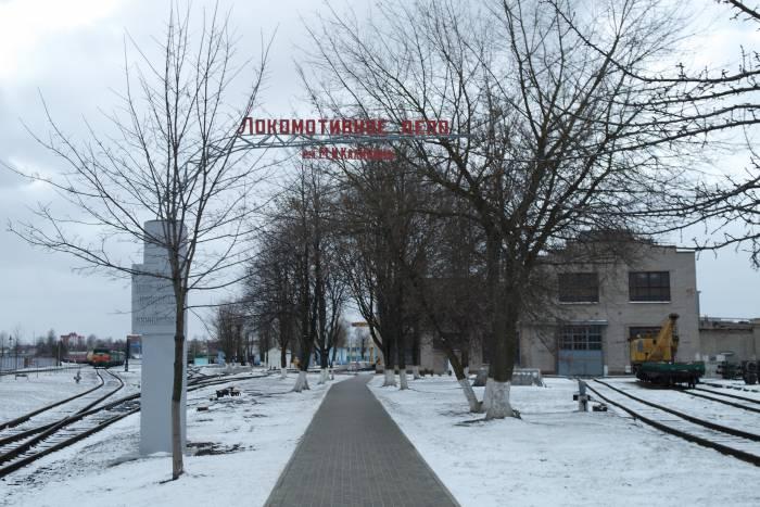 Вход в локомотивное депо. Фото Анастасии Вереск