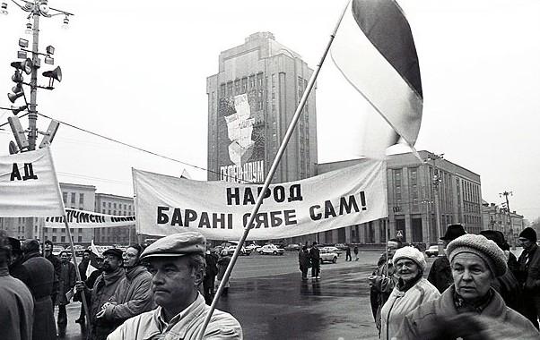 Минск, референдум, демонстрация, Корженевский