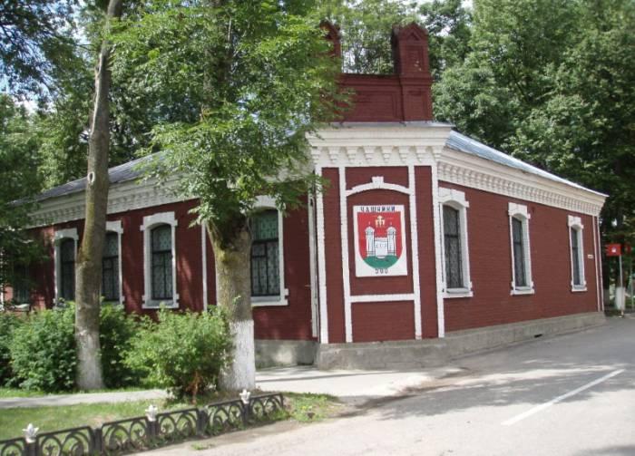 Фото: chashniki.net
