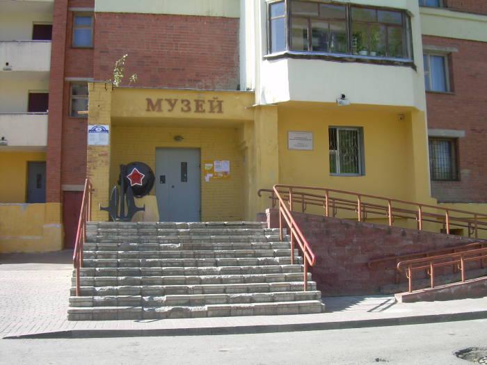 витебск, музей воинов-интернационалистов