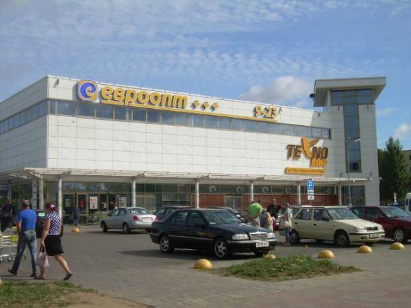 Фото Евгения Москвина