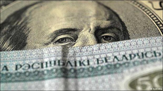 kurs_dollara_a