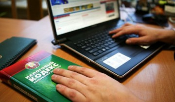 Фото: litvin.org