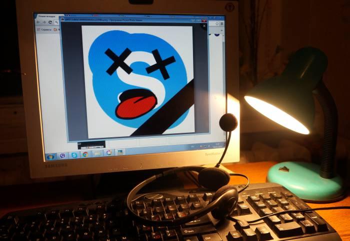 Секс по скайп life skype