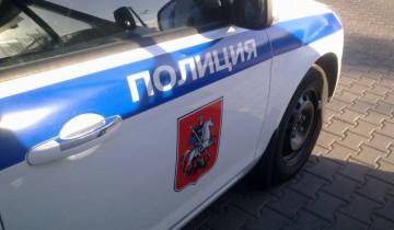 полиция-москвы