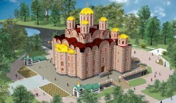 Долгожданный Софийский собор в Витебске, точнее его проект