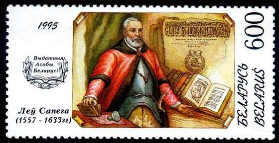 марка почтовая