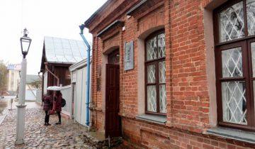 Дом-музей Марка Шагала. Фото: Аля Покровская