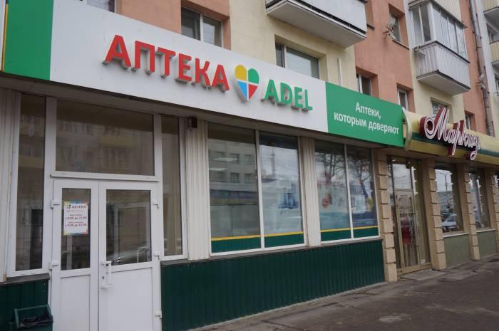 Ищите лекарства дешевле! Они есть! Фото: Алена Евдокимова