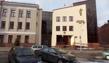 Здание Витебского областного суда. Фото Георгия Корженевского