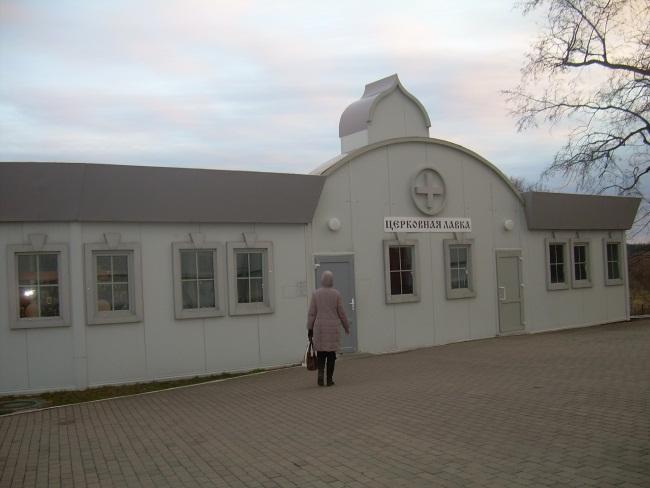 церковная лавка, спасо-евфросиниевский монастырь, полоцк
