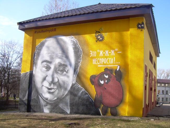 винни-пух, евгений леонов, граффити