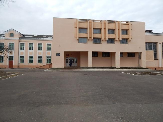 школа №8, улица Карла Маркса, Витебск