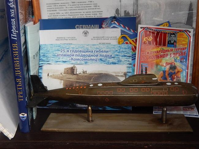 макет подводной лодки Комсомолец, уголок памяти Анатолия Испенкова