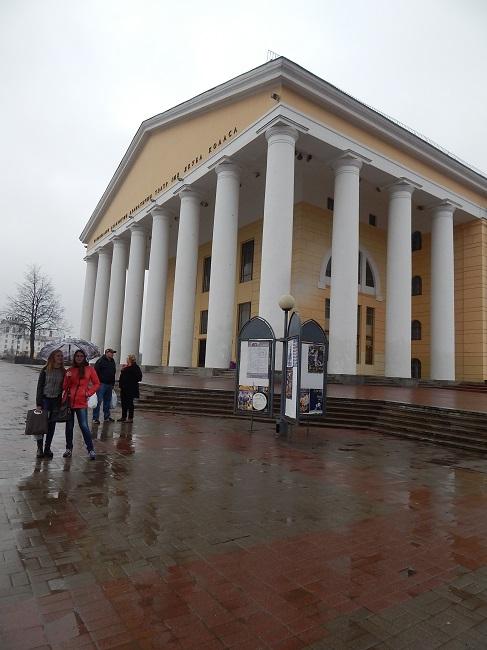 театр имени якуба коласа, витебск, национальный академический драматический театр имени Якуба Коласа