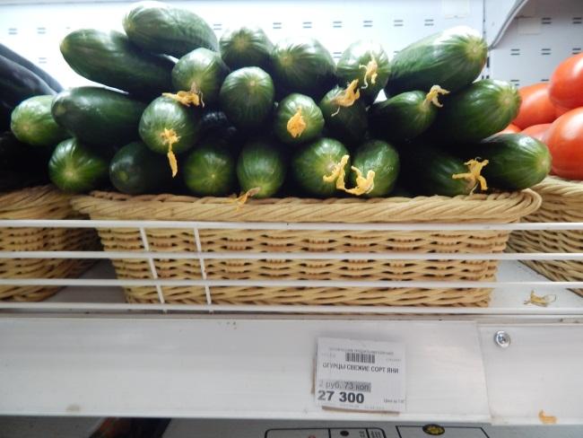 огурцы, витебские продукты, новые ценники