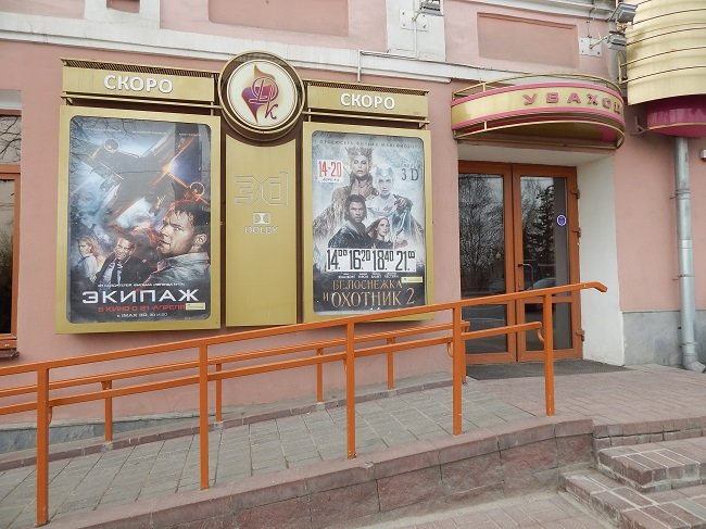 дом кино, спартак, витебск
