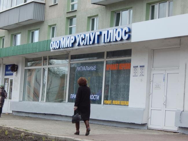 велопрокат, мир услуг, велосипеды в Витебске