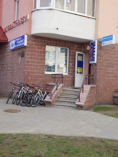 велосипед, велопрокат в Витебске, велопрокат на проспекте Победы
