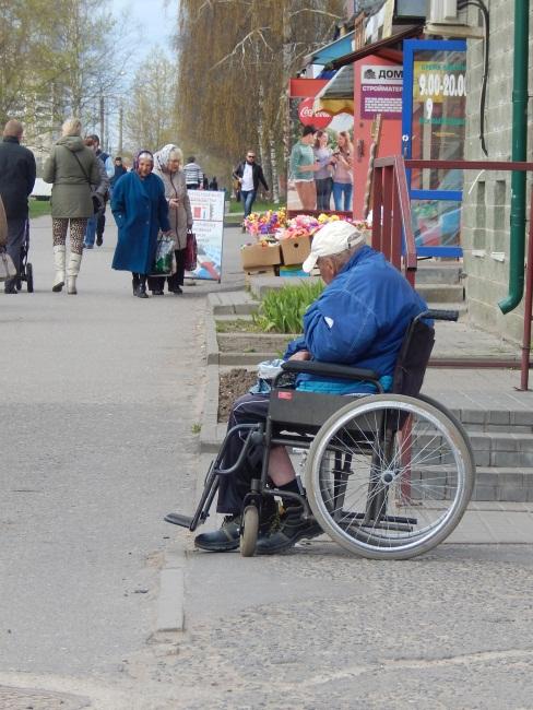 инвалид, инвалид-колясочник, нищий