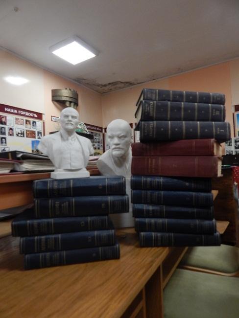 полное собрание сочинений Ленина, музей школы №31